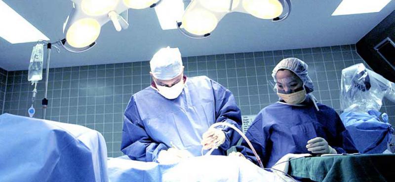 ameliyathane 2