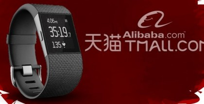 960-fitbit-teams-alibaba-holding